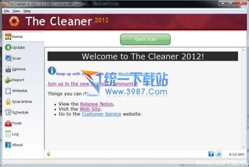 特洛伊木马清理工具(The Cleaner 2012)