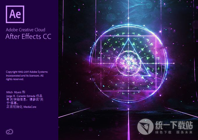 After Effects CC 2019