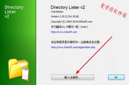 Directory Lister